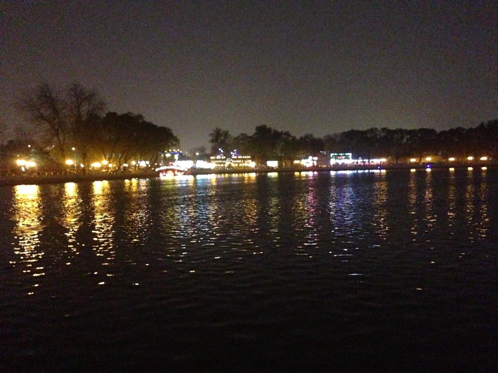 NanluoGuxiang, Beijing, China, CRCC Asia