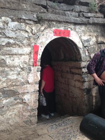 Shaolin, Qing Ling, China, The Dragon Trip