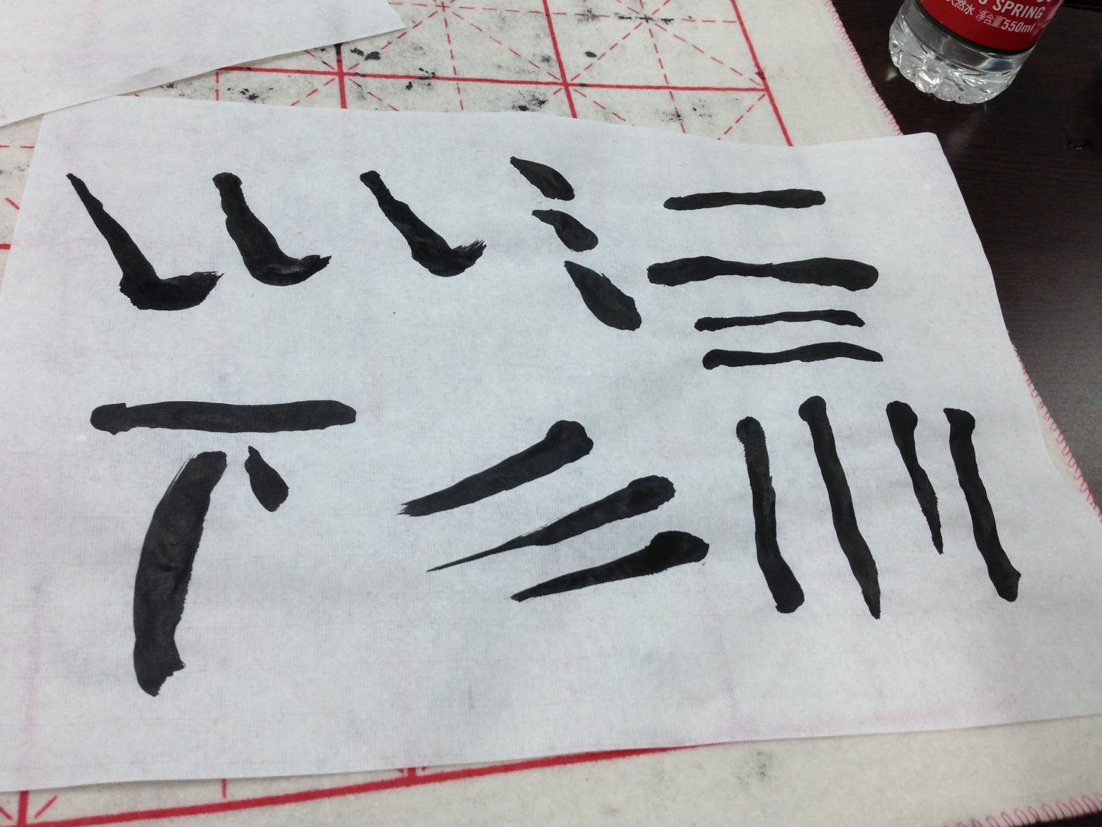Calligraphy Lesson in Beijing, China organised by CRCC Asia international internship