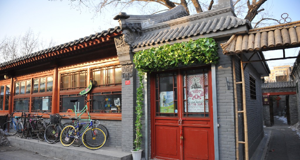 Natooke, Bejing, China, CRCC Asia