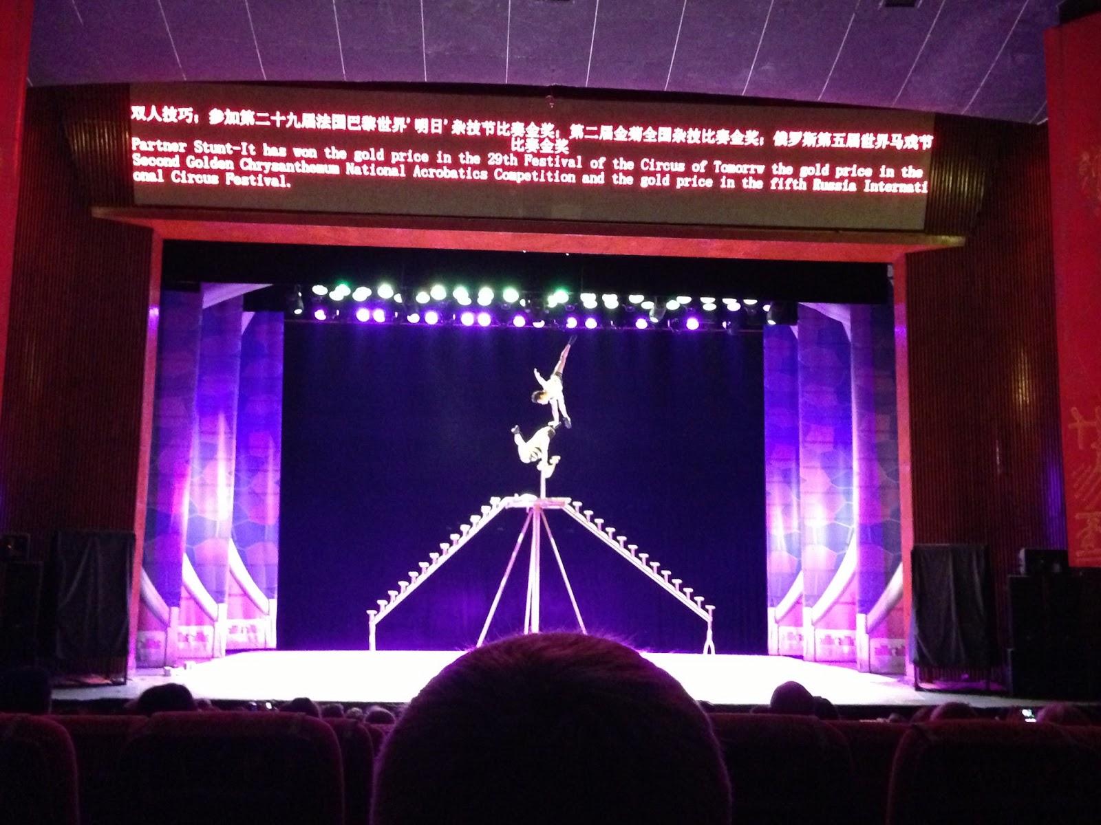 Chaoyang Theatre, Bejing, China, CRCC Asia
